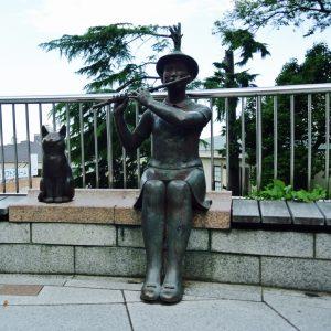 Kobe entdecken - Cho Plaza