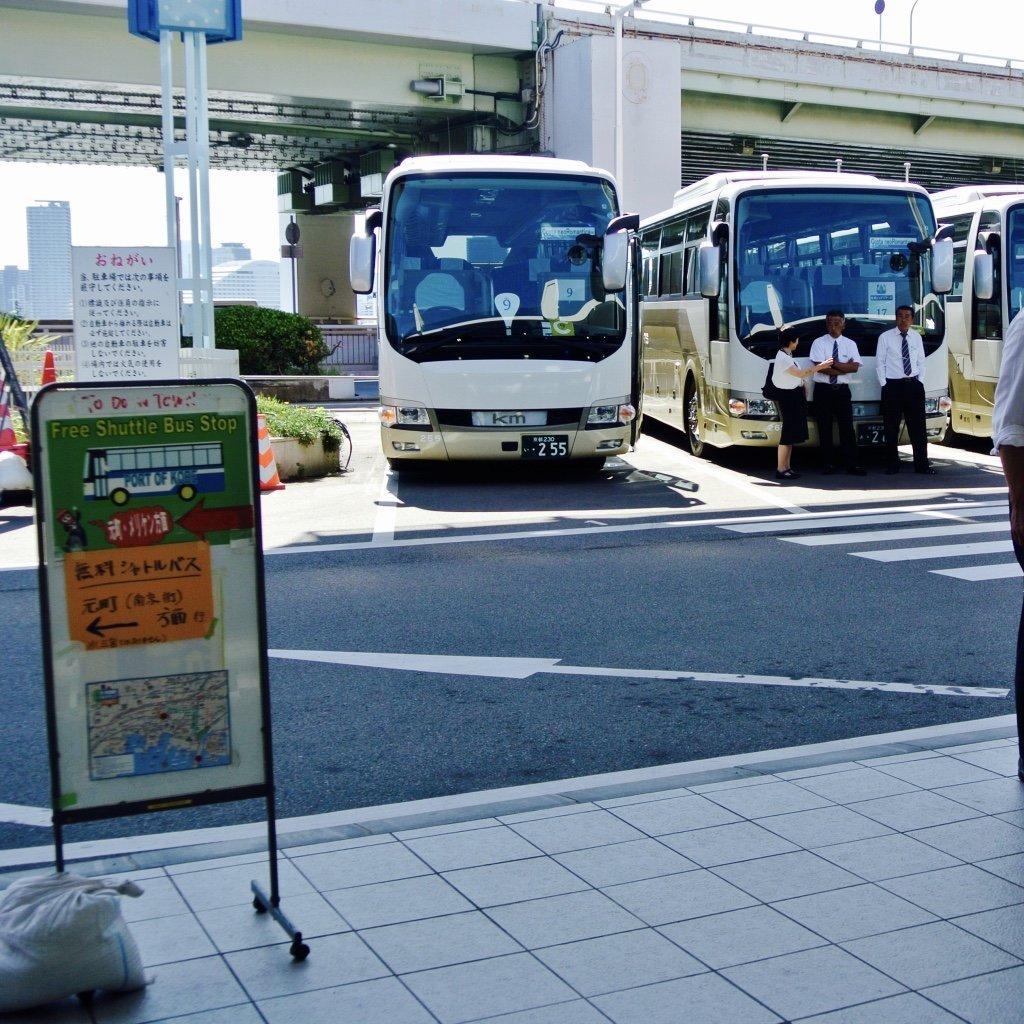 Kobe entdecken