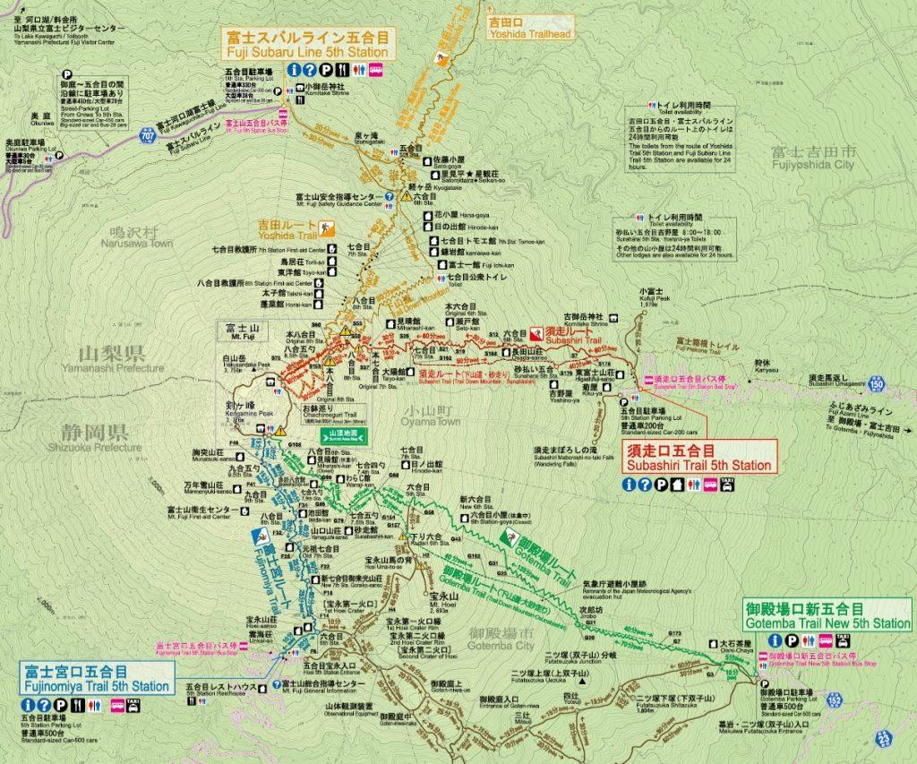 Mount Fuji Besteigung - die vier Wanderwege im Überblick