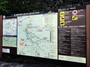 Mount Fuji Besteigung
