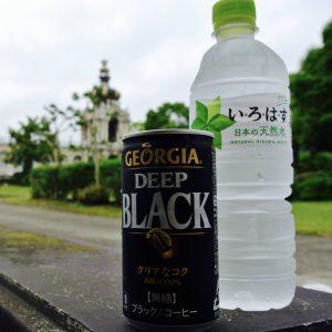 Unterwegs auf Kyushu: Coffebreak mit Aussicht