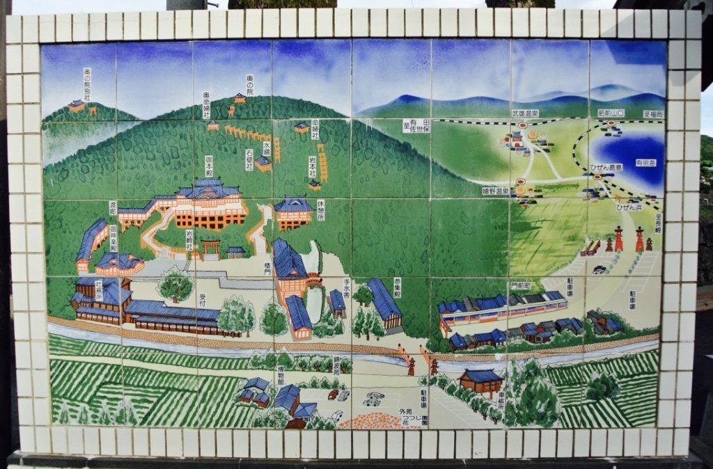 Yutoku Inari Schrein, Kyushu