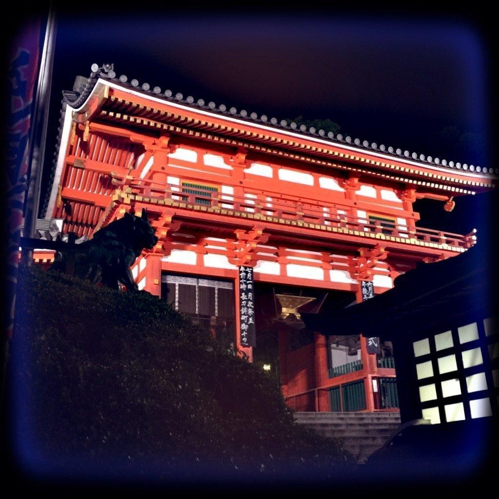 Higashiyama am Aband