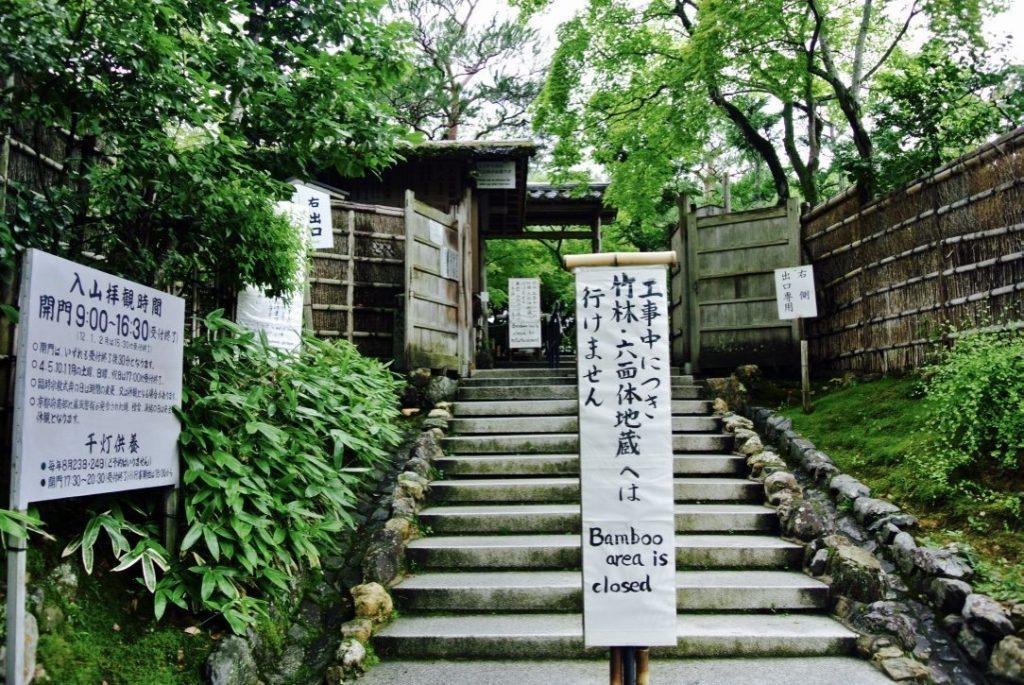 Arashiyama entdecken- Kyoto erkunden