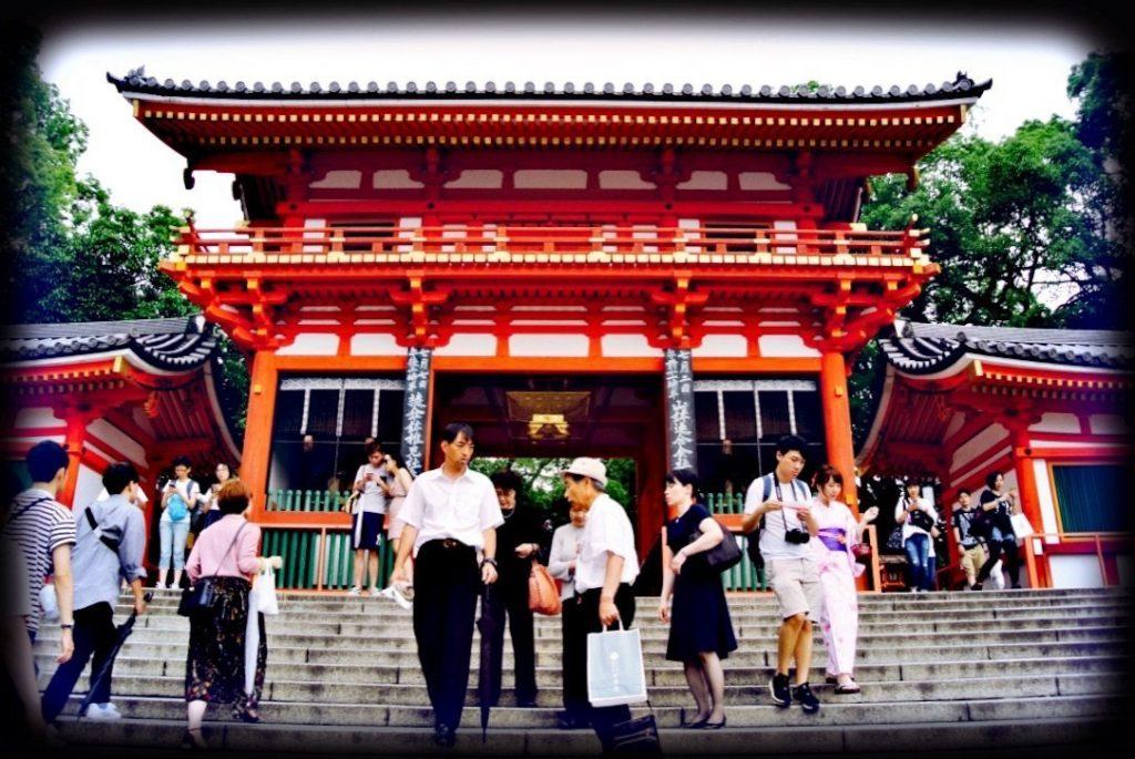 Kyoto erkunden - Tor des Yasaka Schrein