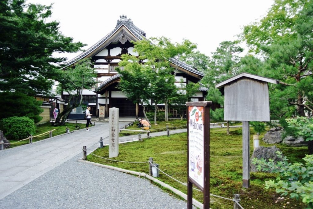 Kyoto erkunden - Kodain-ji