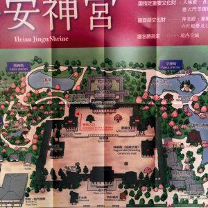 Kyoto erkunden - Heian Jing Schrein