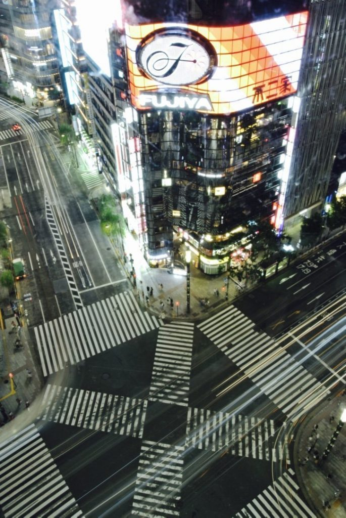 Tokyo entdecken - Tokyo Plaza Ginza