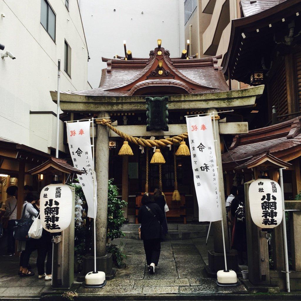 Unterwegs in Tokyo - Koami Schrein