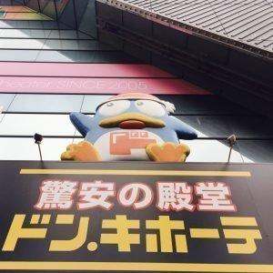 Tokyo erkunden - Don Quichote