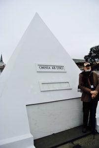 Nicolas Cage Pyramide und zukünftiges Grab in New Orleans