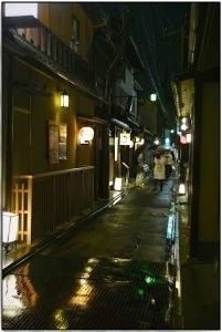 Kyoto abends: Pontocho am Abend