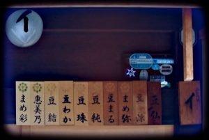 Hier wohnen eine Menge Maikos - Kyoto entdecken im Detail