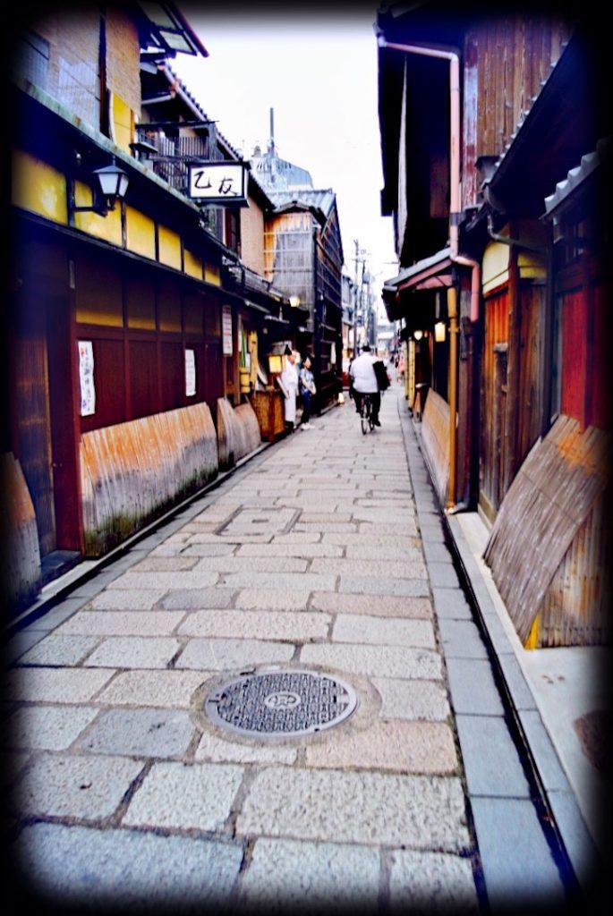 Kyoto abends, die Ruhe kehrt ein