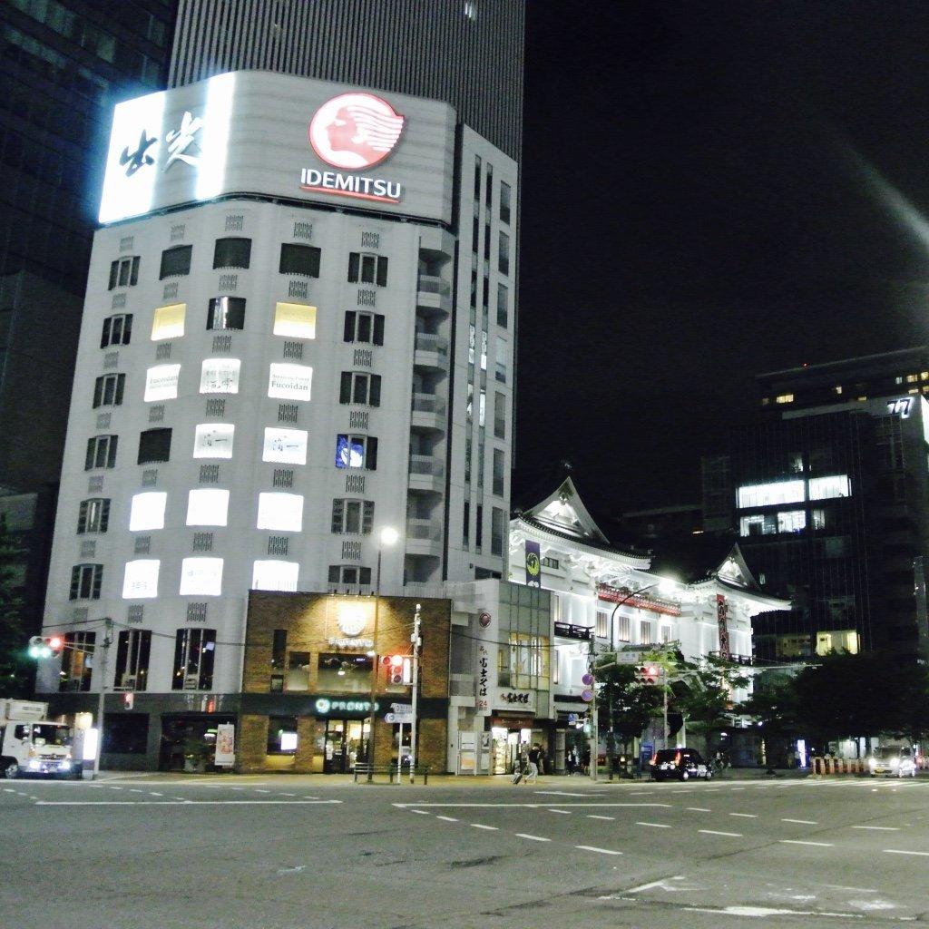 Tokyo entdecken - Kabukiza Theater und Turm
