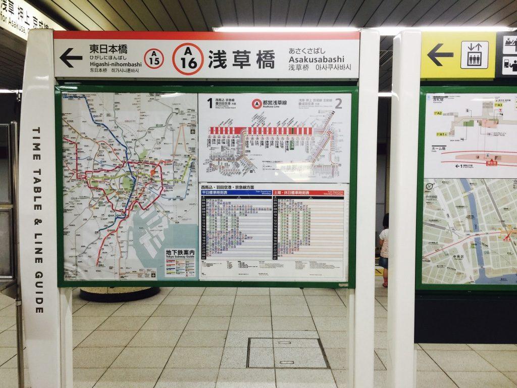Tokyo erleben und entdecken