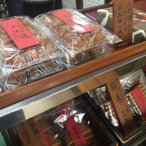 Unterwegs in Tokyo - Ningyoyaki probieren