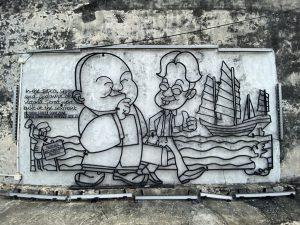 Georgetown entdecken - Strassenkunst