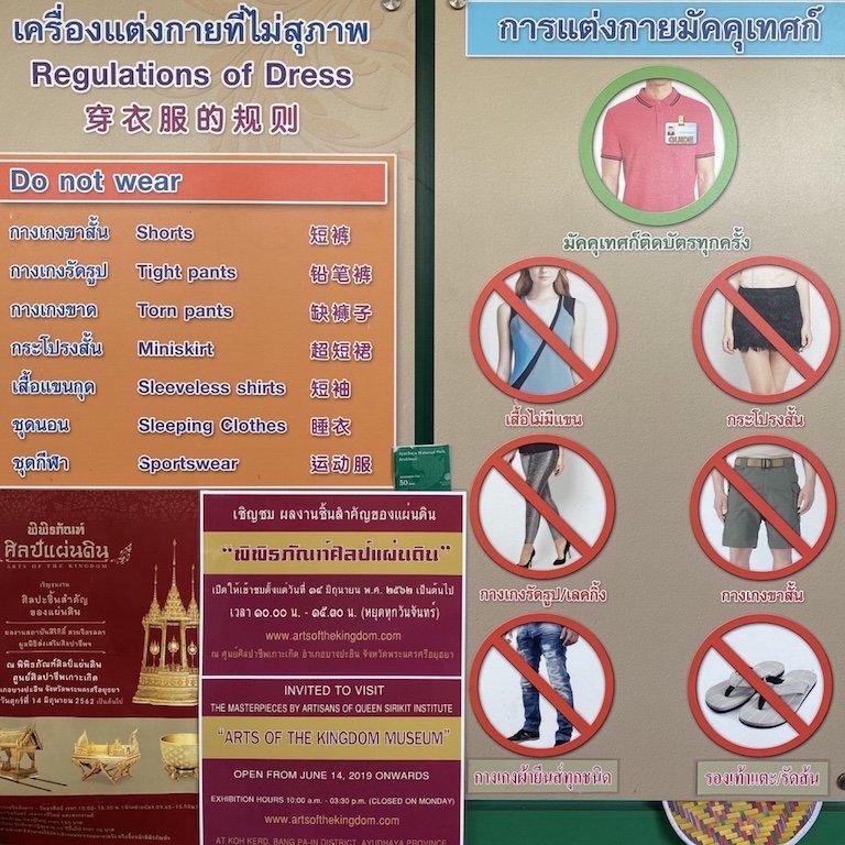 Bus Tour Bangkok, Kreuzfahrt Thailand, Bang Pa In, Sommerpalast, Hinweise