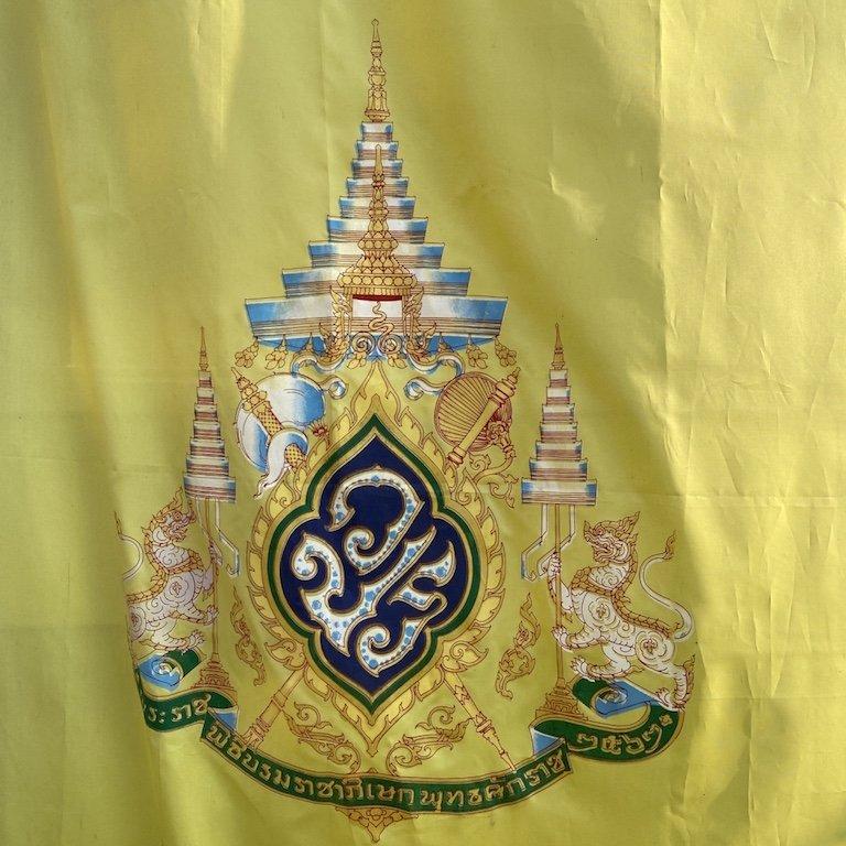 Bus Tour Bangkok, Kreuzfahrt Thailand, Bang Pa In, Sommerpalast, Detail