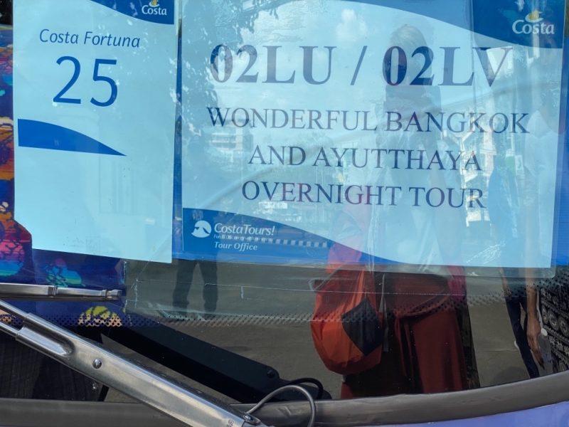 Ayutthaya in einem Tag, Tour Bangkok, Kreuzfahrt Thailand, Bus von Costa Tours