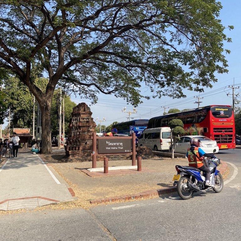 Ayutthaya in einem Tag, Beste Sehenswürdigkeiten, Besuch Wat Mahathat, Anfahrt