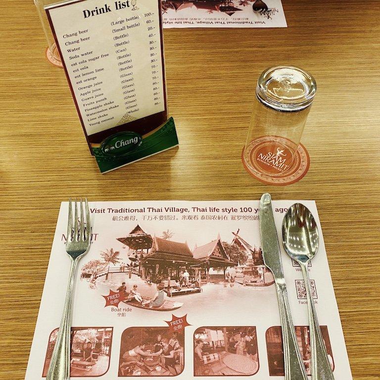 Siam Niramit in Bangkok, Detail im Restaurant Sawasdee