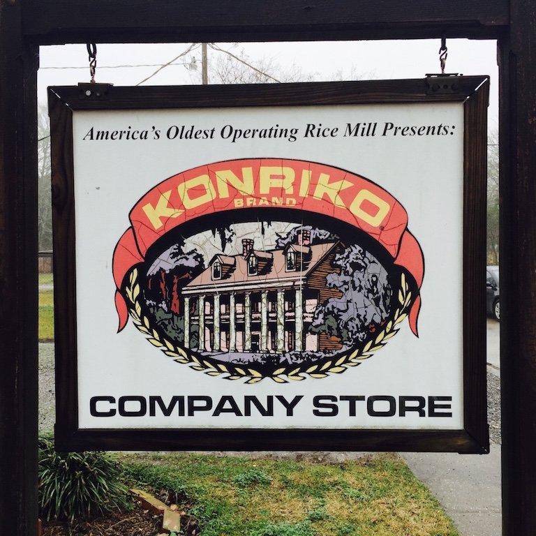 In New Iberia die Konrico Reismühle, Schild der Mühle