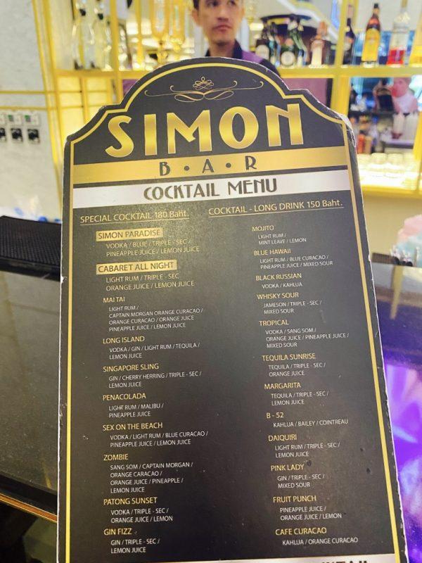 Phuket auf eigene Faust - eine Kreuzfahrt in Südostasien. Unterwegs in Patong Beach und im Simon Cabaret.
