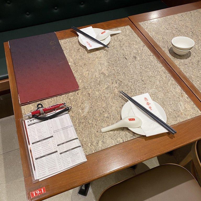 Din Thai Fung Restaurant - ein Tisch