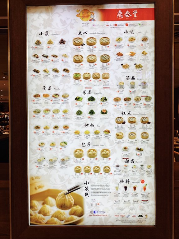 Din Thai Fung ganze Menü Karte mit Essen