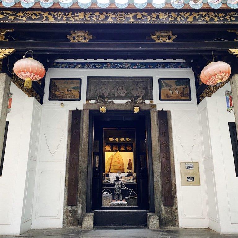 Eingang zum ehemaligen Temple und heutigen Museum