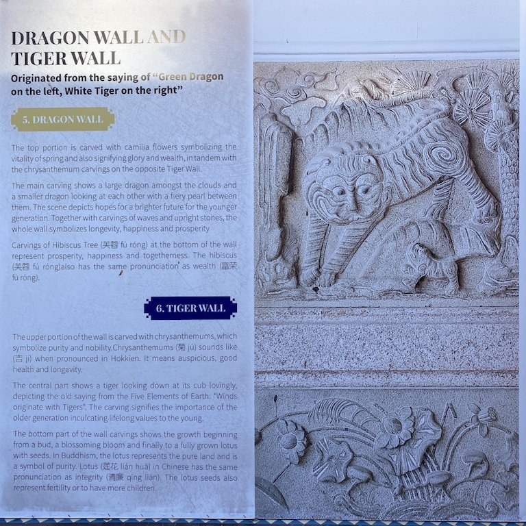 Beschreibung von Drachen und Tiger Wand im Thian Hock Keng Tempel