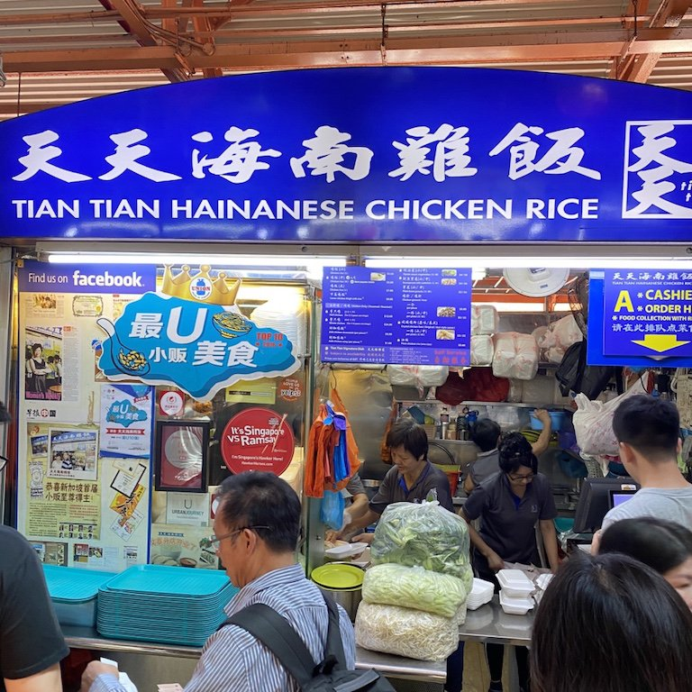 Beruehmeter Essensstand für Hainanese Chicken Rice