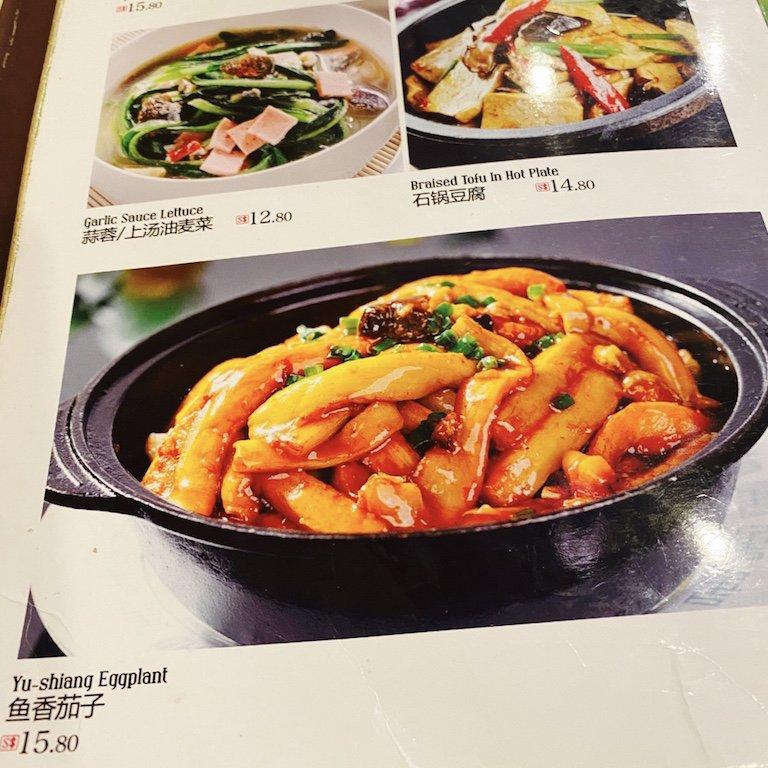 Essen im chinesischen Restaurant in der Smith Street - Bild von Auberginen im Menü