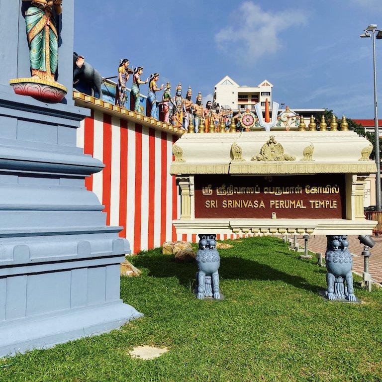 Eingang des Sri Srinivasa Perumal Tempel
